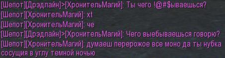 http://alfa-flame.narod.ru/userbars/chat1.jpg