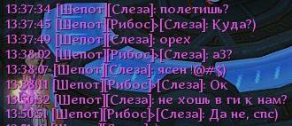http://alfa-flame.narod.ru/userbars/chat3.jpg
