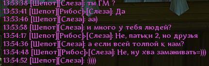 http://alfa-flame.narod.ru/userbars/chat4.jpg