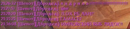 http://alfa-flame.narod.ru/userbars/chat5.jpg