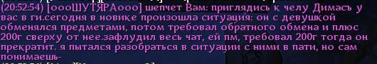 http://alfa-flame.narod.ru/userbars/chat6.jpg