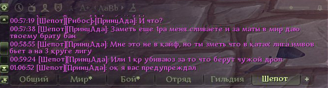 http://alfa-flame.narod.ru/userbars/chat7.jpg