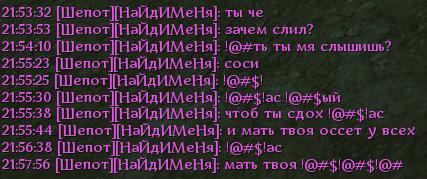 http://alfa-flame.narod.ru/userbars/chat8.jpg