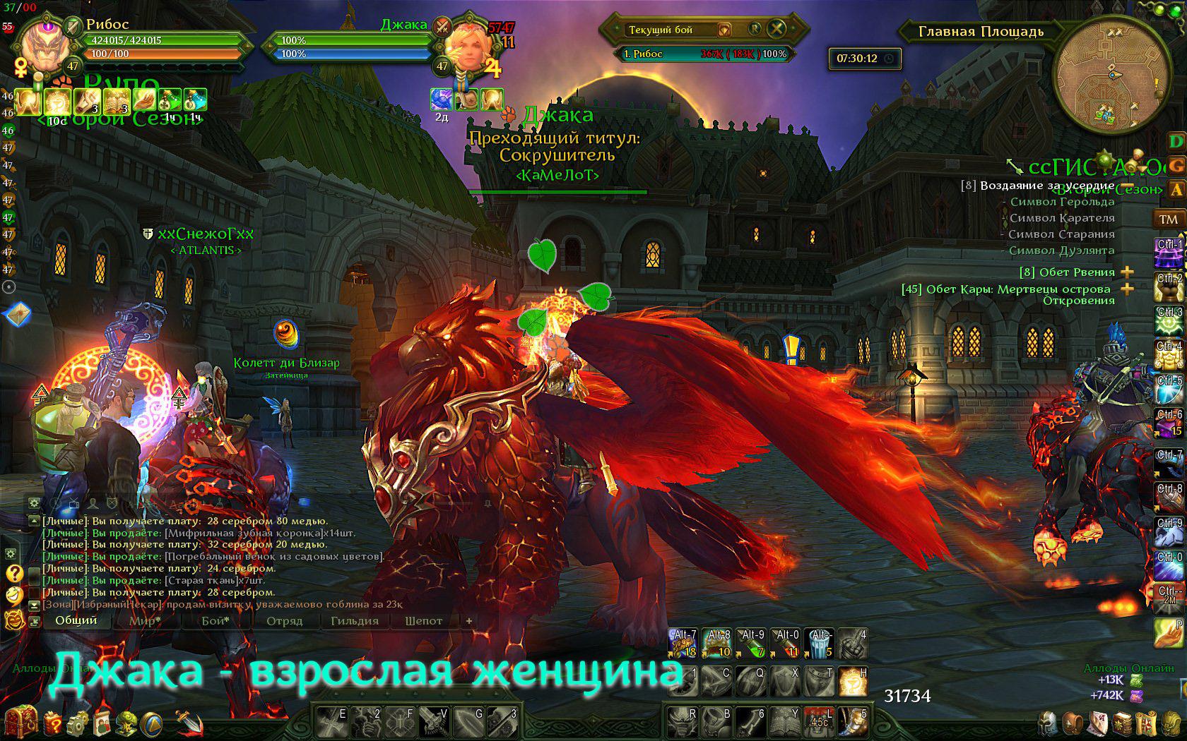 http://alfa-flame.narod.ru/userbars/jaka.jpg